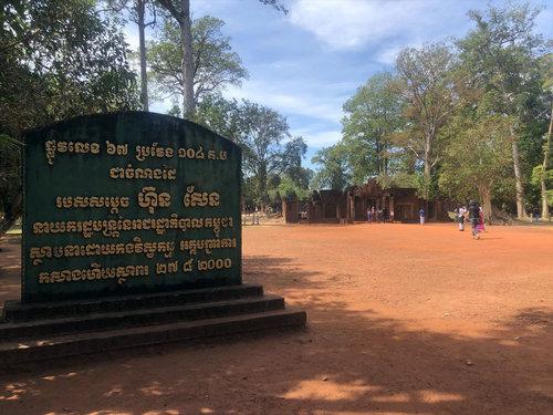 cambodia213.JPG