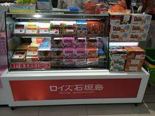 14ishigaki108.JPG