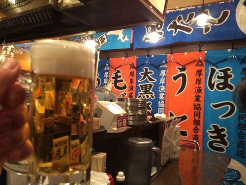 daiakkeshi02.JPG