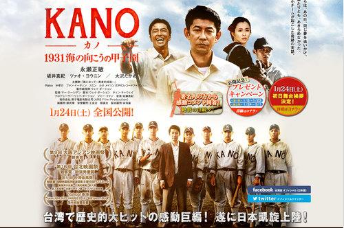 kano00.jpg